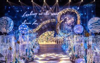 【梦悦婚礼】超值星空套餐来袭 | 星空主题婚礼