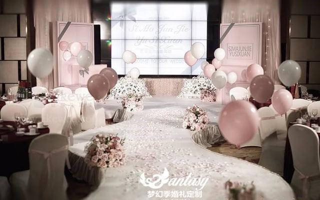 【梦幻季】粉色气球《告白》主题婚礼