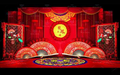 王妃婚礼策划-中式凤求凰
