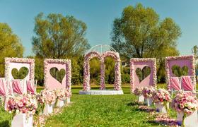 【爱暖暖婚礼】粉嫩系户外草坪婚礼《邂逅爱》