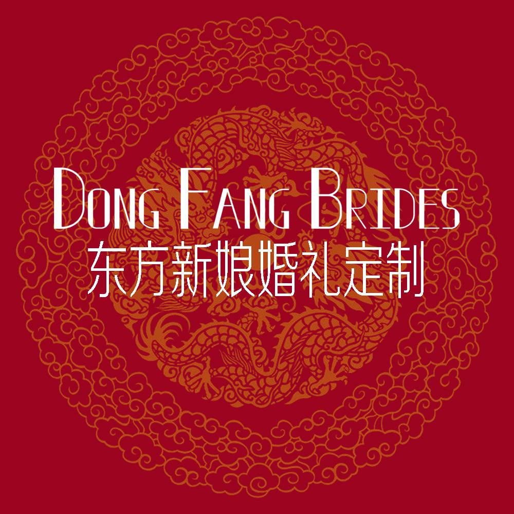 东方新娘注册送28体验金的游戏平台定制