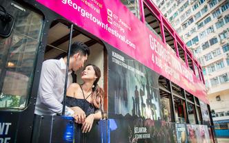 【兰视觉】创始人双机位香港结婚登记跟拍