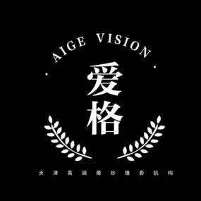 爱格摄影 STUDIO(沧州店)