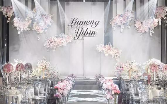 【W.Wedding婚礼】初恋「清新风格」