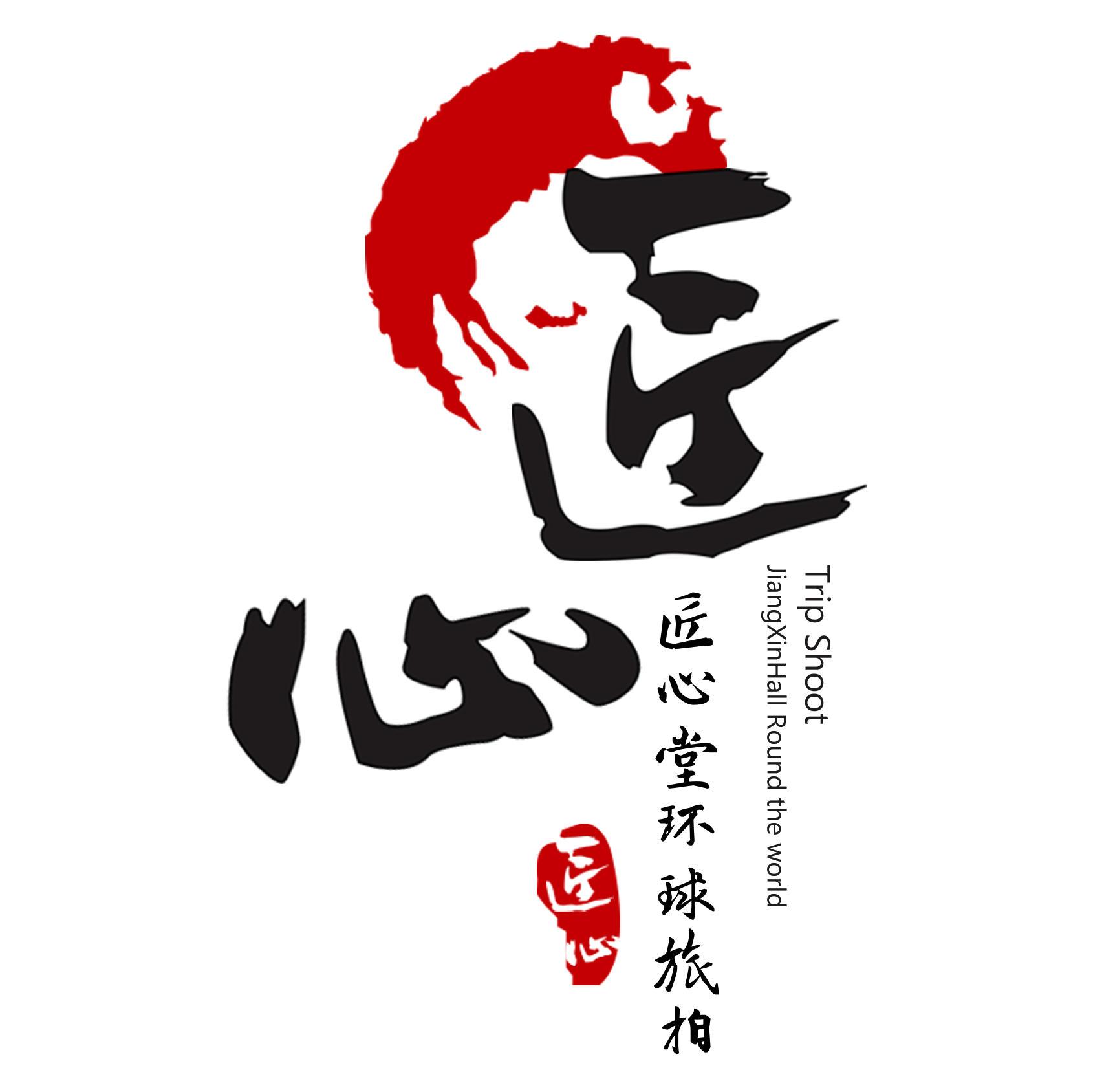 匠心堂环球旅拍丽江大理站