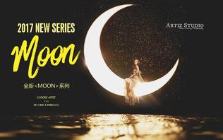 【韩国艺匠】2017全新《MOON II》系列