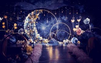 月染星辰 | 网红星空主题婚礼