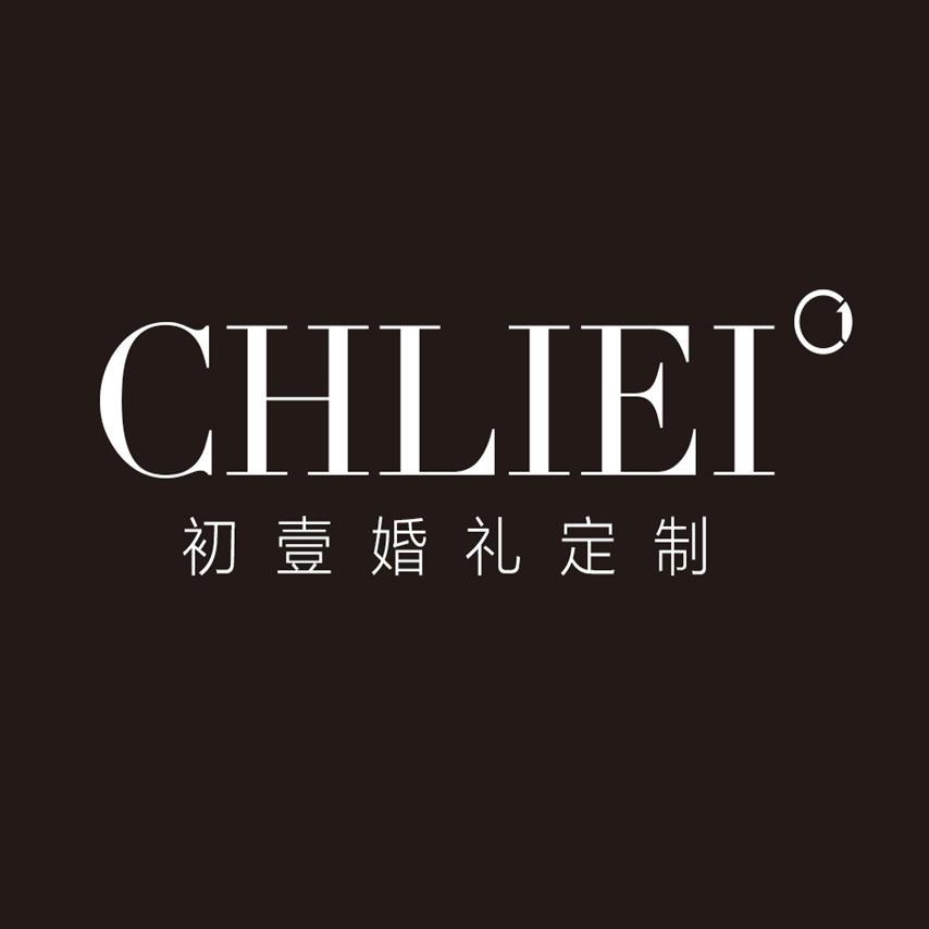 CHLIEI初壹婚礼企化