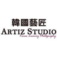 韩国艺匠ARTIZ STUDIO 深圳店