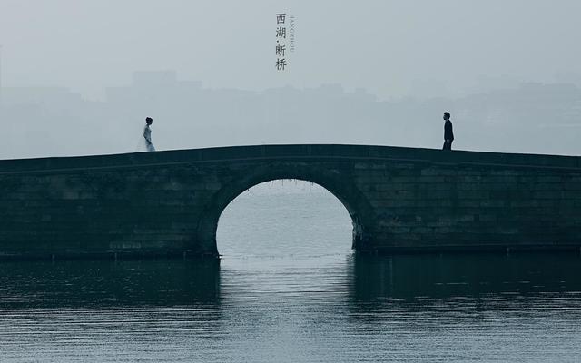 《东尚摄影------西湖断桥》