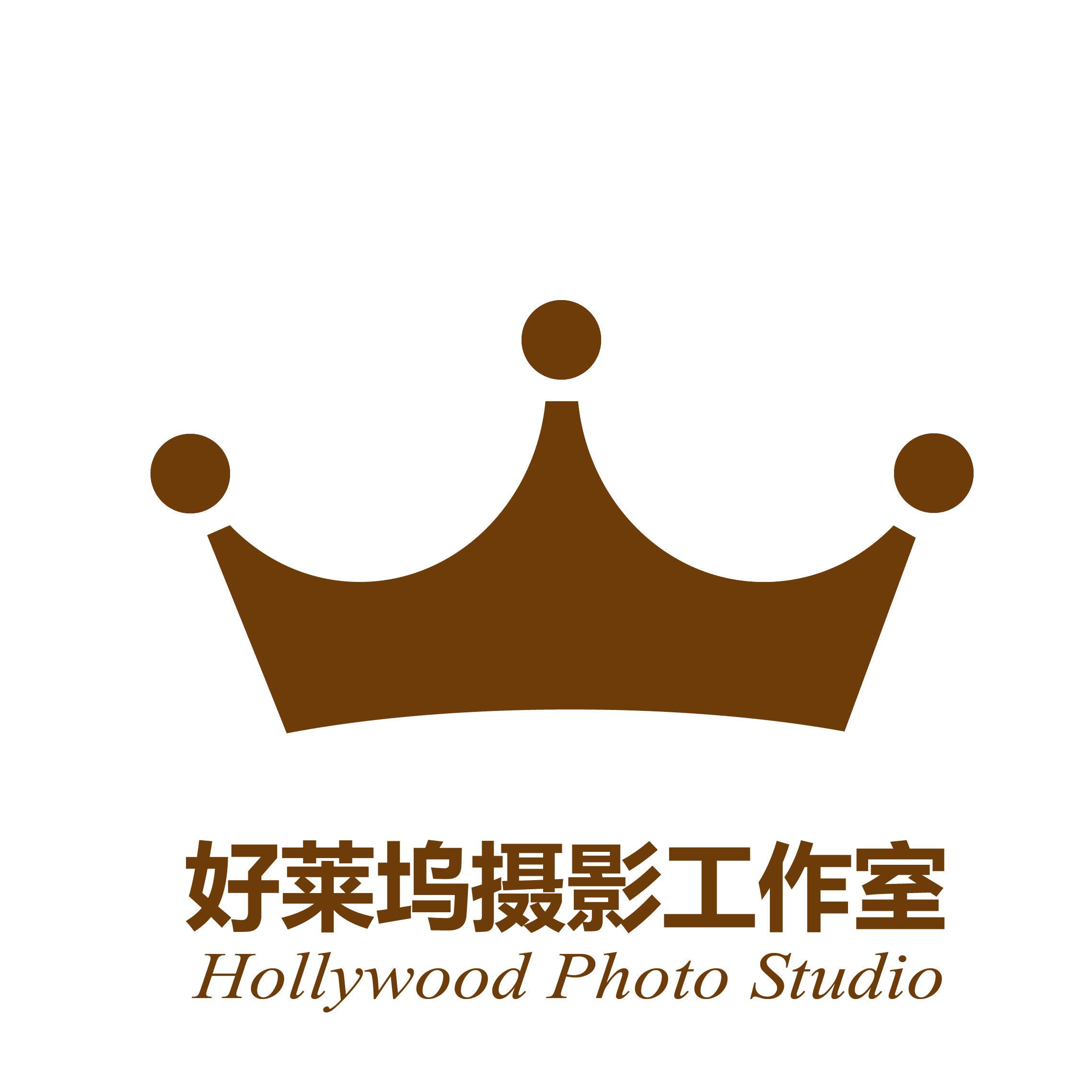 好莱坞摄影工作室