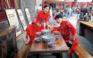 台北新娘城市旅拍店