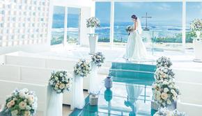 冲绳艾葵露雀教堂婚礼策划婚礼套餐