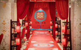新中式婚礼红蓝色系《囍》