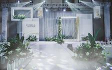 简约 白绿高级灰婚礼——WISH薇嘻婚礼