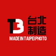 台北制造全球旅拍旗舰店