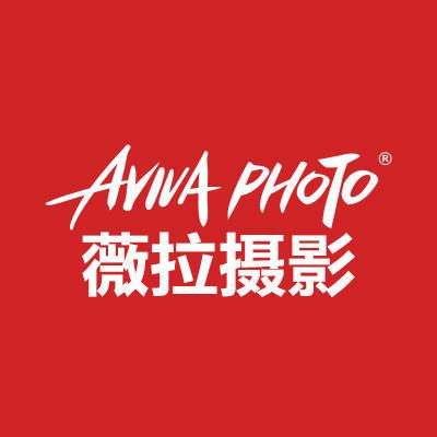 薇拉摄影(三亚店)