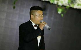 钱锦宏博 天空的繁星婚礼主持