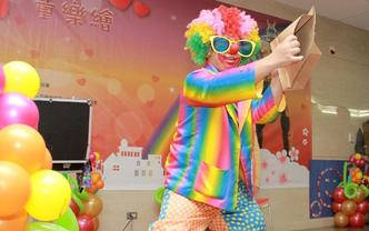 小丑气球  婚礼迎宾  滑稽搞笑+后半场演出