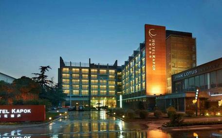 无锡木棉花酒店