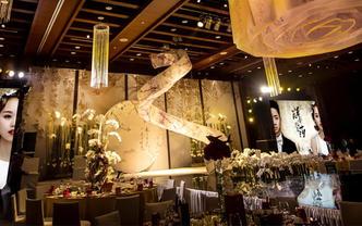【森镁婚礼】新中式金色梦幻婚礼《nian》