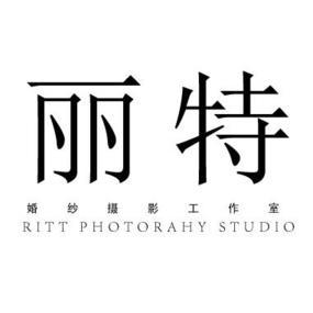 福州丽特摄影STUDIO
