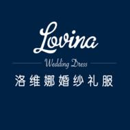 洛维娜婚纱礼服