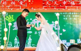 【遇见爱】校园主题风婚礼