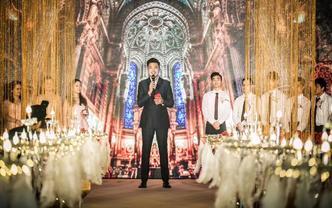 主持人俊宇以朋友的名义给你一场独一无二的婚礼体验