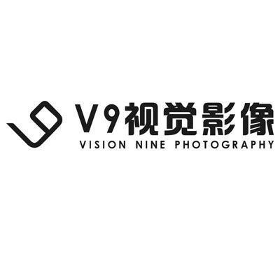 V9高端定制下载app送36元彩金摄影