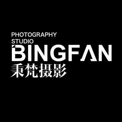 秉梵摄影 STUDIO(北京店)