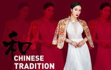 中国风❤个性创意❤艺术照❤档期有限