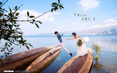 【柠檬树婚纱摄影.主题上新】成风破浪