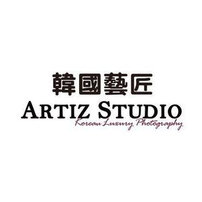 韩国艺匠ARTIZ STUDIO(杭州)