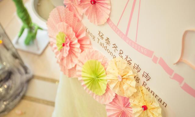 新娘日记特制婚礼