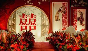 [简一婚礼] 中式红色,喜庆典雅
