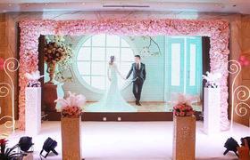 粉色浪漫小清新婚礼
