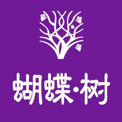 长沙蝴蝶树婚纱艺术