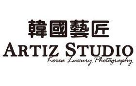 韩国艺匠ARTIZ STUDIO大连店