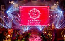 【雅媛婚礼】高端红色布置赠送超炫灯光、含四大金刚