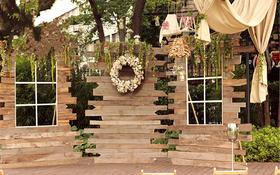 草坪主题婚礼系列之 小扣柴扉