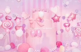 【BOYA铂雅婚礼】粉色蛋糕宝宝宴