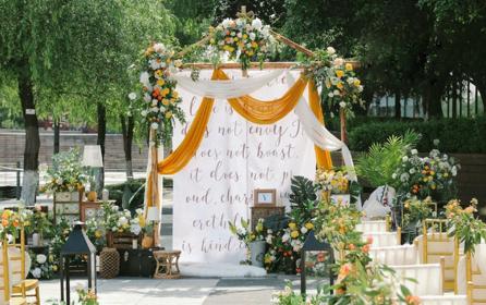 初遇阳光  橙黄色 户外婚礼