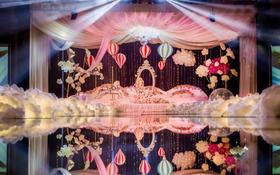 【爱度婚礼】创意婚礼——星光游乐园