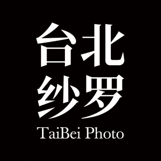 厦门台北纱罗下载app送62元彩金摄影
