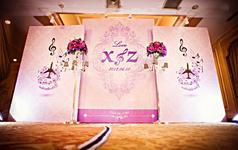 【悦晟定制】XZ主题婚礼定制