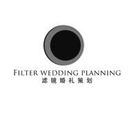 滤镜婚庆策划