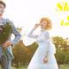 微旅拍丨享5000元婚嫁大礼包丨服装任选丨一对一