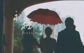 婚礼电影《祝福》片段 | 喜客视觉作品