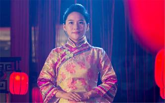 中式婚礼主持-小平老师(含喜娘、大总管)